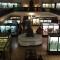 متحف هورنيمان