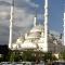 مسجد كوكاتيب