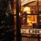 مطعم شويس