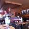 مقهى هابت واتش