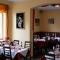 مطعم شيفاليك