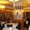 مطعم هونكار
