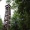 برج غوته