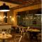 مطعم لافابريكا