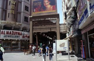 سوق الذهب دبي موقع | صور | عنوان | احداثيات | تلفون