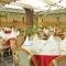 مطعم لابون فراكيت