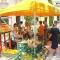 سوق كامبانيا أميكا