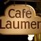 مقهى لامير