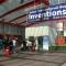 المعرض الدولي للاختراعات