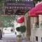 مطعم اربيلا