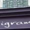 مطعم لى بيجرام